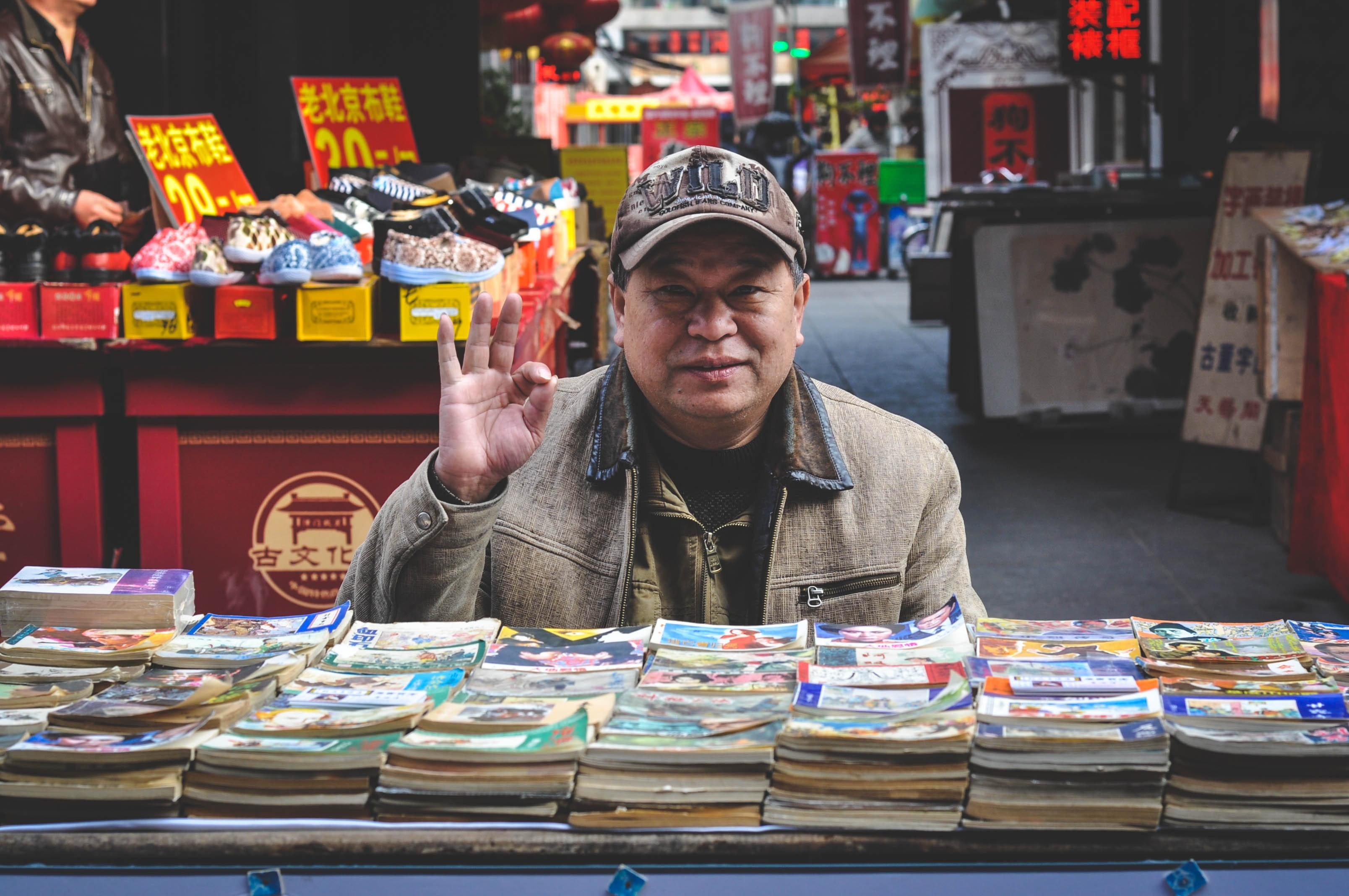 Daryaganj Sunday Book Market – Should You or Shouldn't You?
